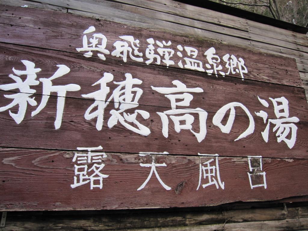 f:id:magu_magu_mogu_mogu:20171109220747j:plain