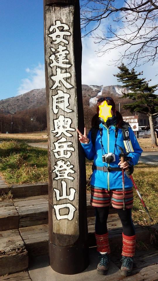 f:id:magu_magu_mogu_mogu:20171123222104j:plain