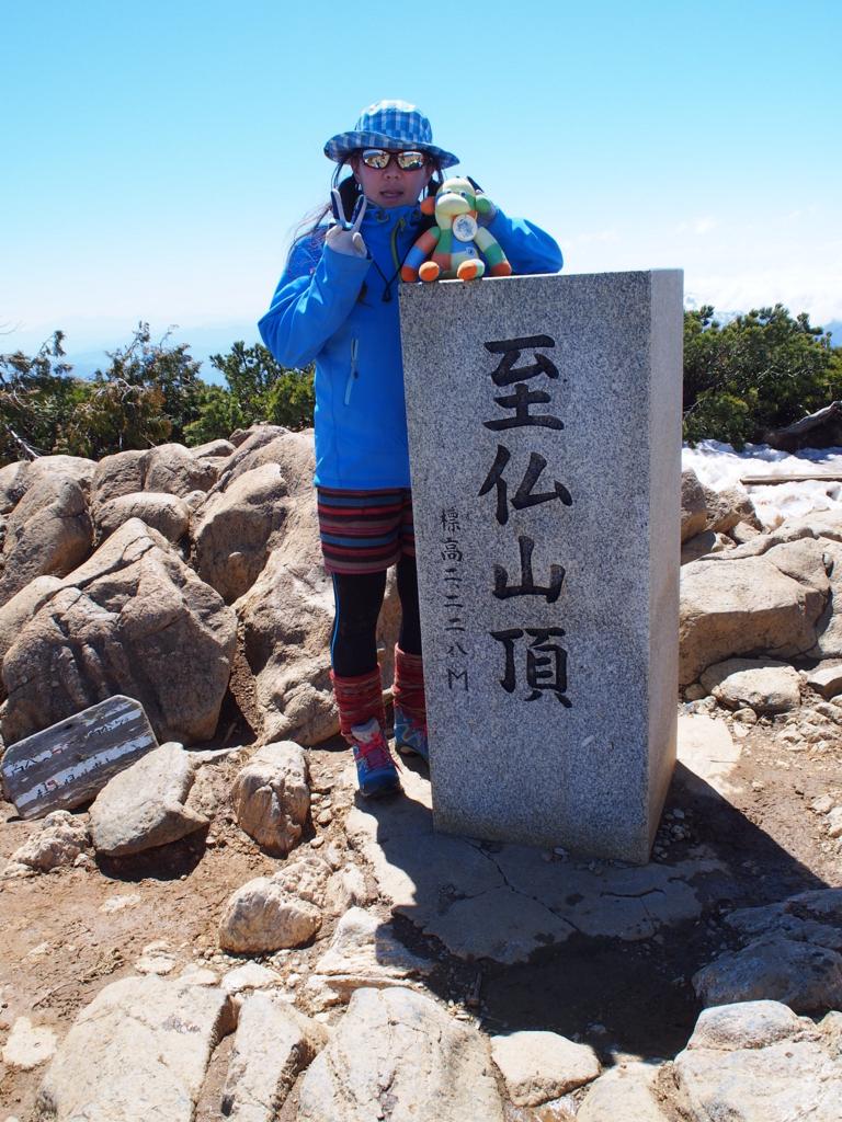 f:id:magu_magu_mogu_mogu:20171209130321j:plain