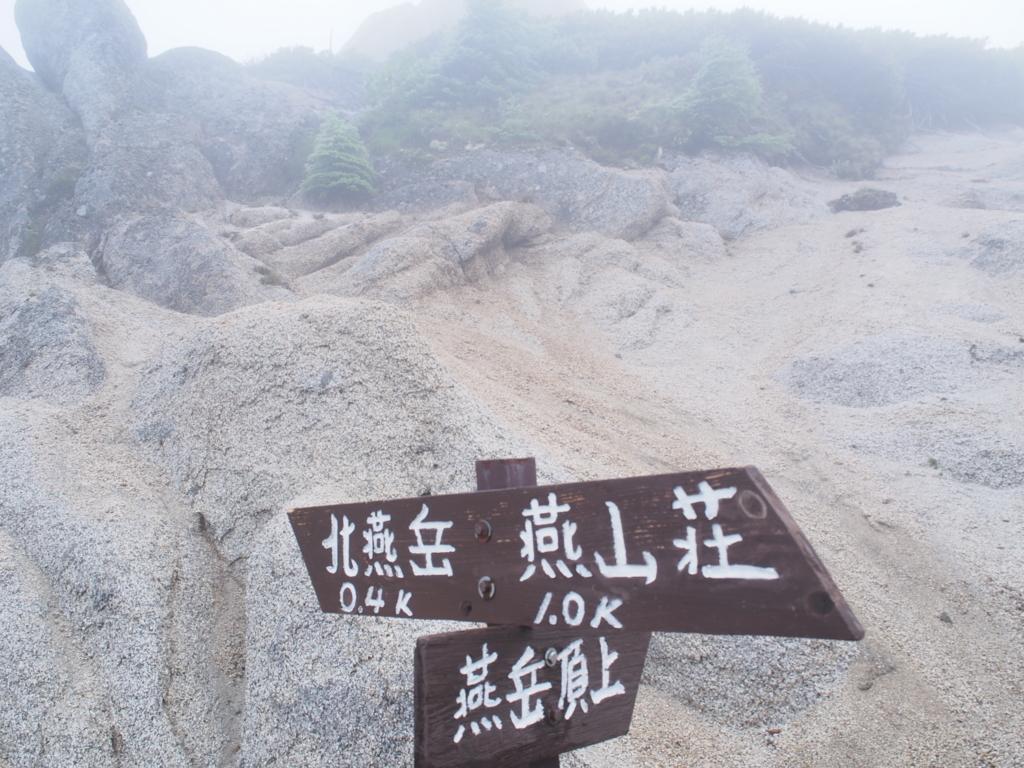 f:id:magu_magu_mogu_mogu:20171220143816j:plain