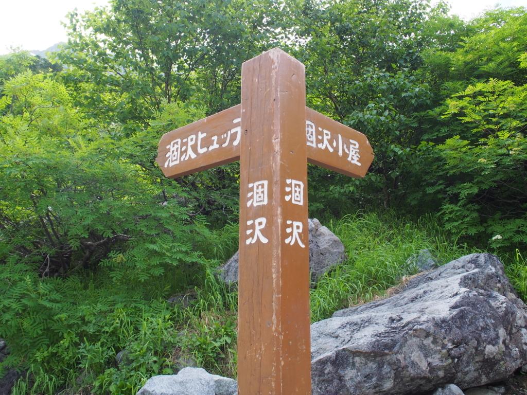 f:id:magu_magu_mogu_mogu:20171229132157j:plain