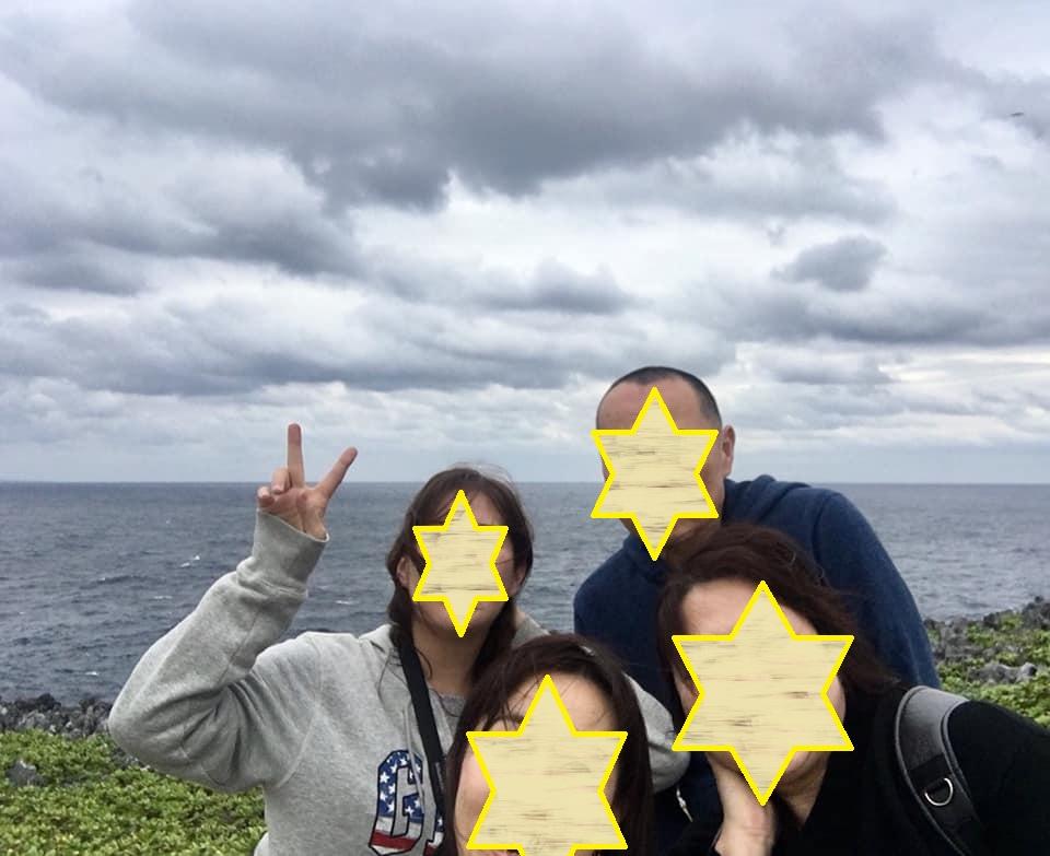 f:id:magu_magu_mogu_mogu:20190118175331j:plain