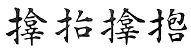 f:id:magumagu7:20170420215516j:plain