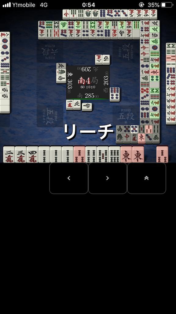 f:id:maguro-blog:20190618005831p:image