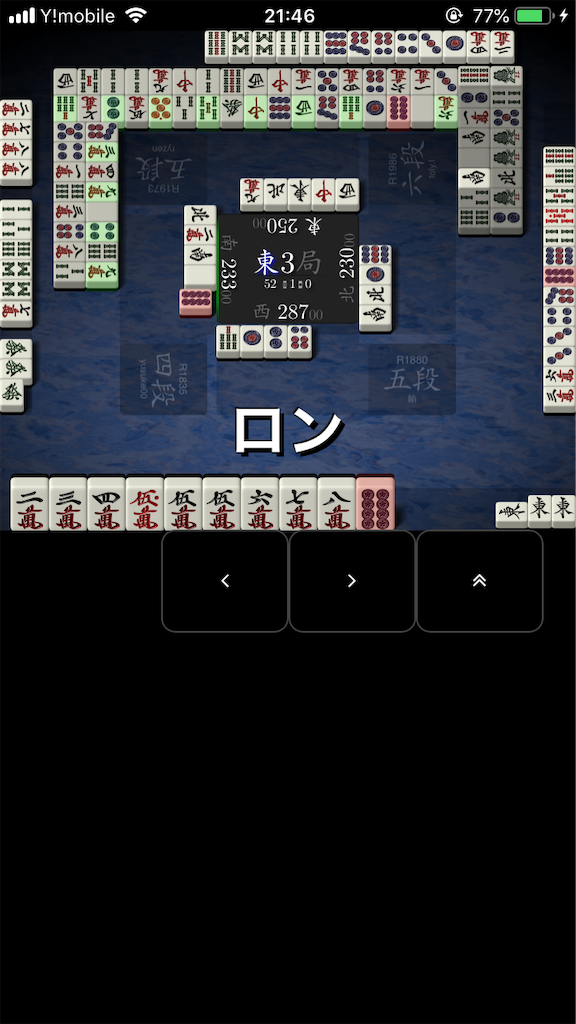 f:id:maguro-blog:20190622221117p:image