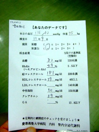 f:id:maguro1958:20071110124301j:image