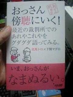 f:id:maguro1958:20071126171431j:image