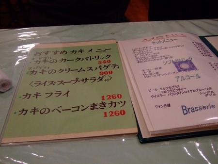 f:id:maguro1958:20071203235354j:image