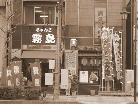 f:id:maguro1958:20071229151015j:image