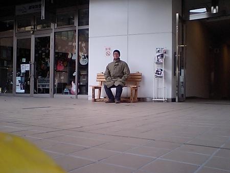 f:id:maguro1958:20080101162224j:image
