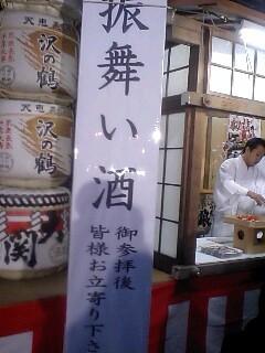 f:id:maguro1958:20080104165825j:image