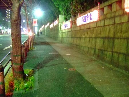 f:id:maguro1958:20080107181813j:image