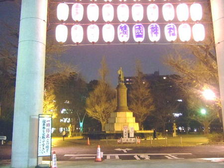f:id:maguro1958:20080107182157j:image