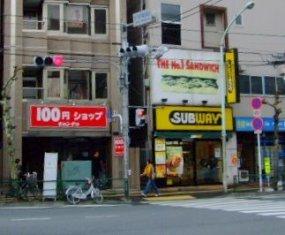 f:id:maguro1958:20080117081741j:image