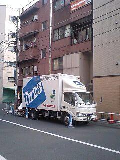 f:id:maguro1958:20080120094942j:image