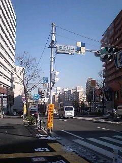 f:id:maguro1958:20080204133448j:image