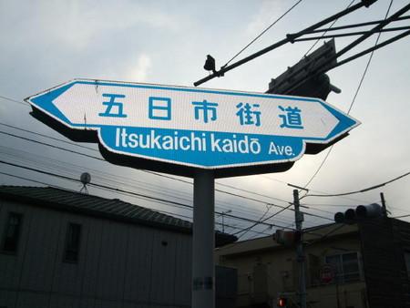 f:id:maguro1958:20080304163800j:image