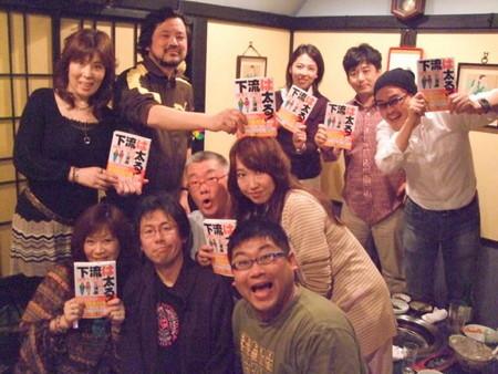 f:id:maguro1958:20080329135421j:image