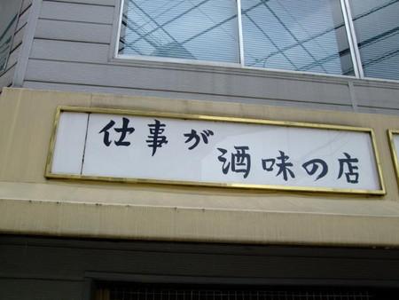 f:id:maguro1958:20080428121420j:image