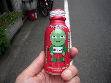 f:id:maguro1958:20080613032410j:image