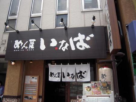 f:id:maguro1958:20080616114124j:image