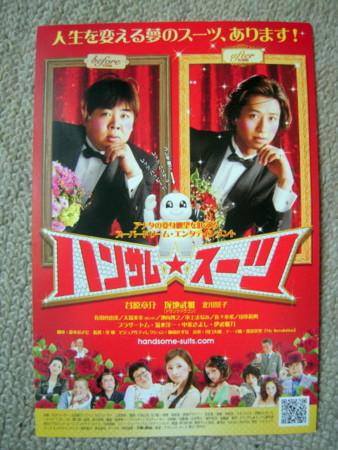 f:id:maguro1958:20080911113623j:image