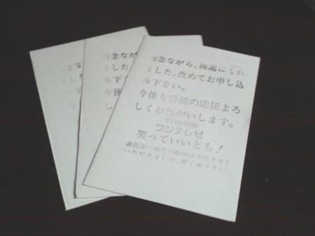f:id:maguro1958:20101029141959j:image