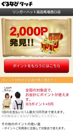 f:id:maguro1958:20130320143536p:image