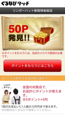f:id:maguro1958:20130320143556p:image