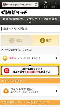 f:id:maguro1958:20130320214848j:plain