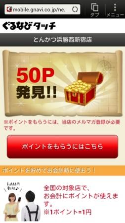 f:id:maguro1958:20130320215412j:plain