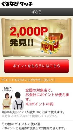 f:id:maguro1958:20130320220152j:plain