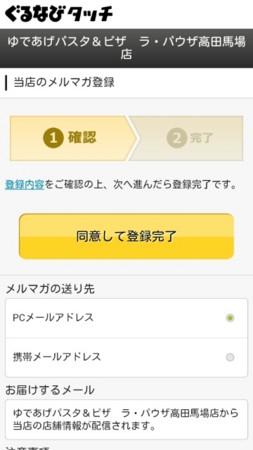 f:id:maguro1958:20130321143250j:plain