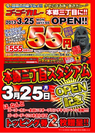 f:id:maguro1958:20130325100621p:plain