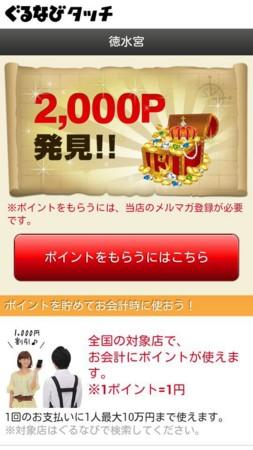 f:id:maguro1958:20130327150939j:plain