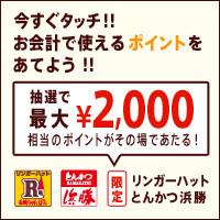 f:id:maguro1958:20130402135424j:plain