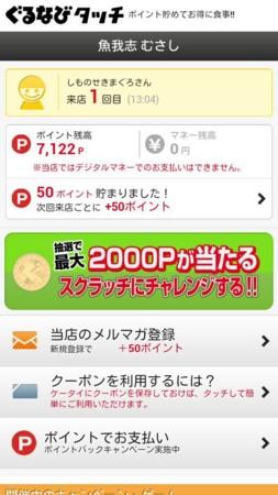 f:id:maguro1958:20130407194256j:plain