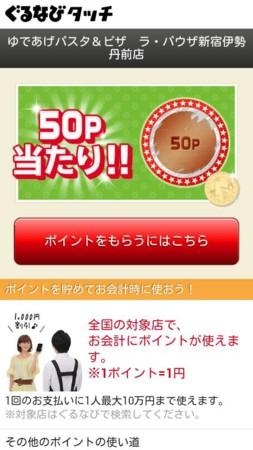 f:id:maguro1958:20130409162707j:plain