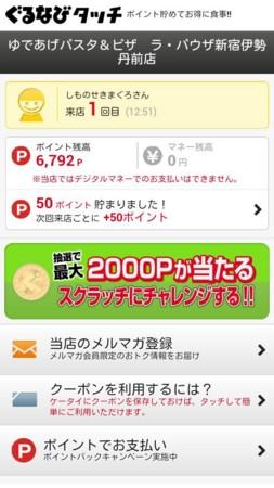 f:id:maguro1958:20130409163017j:plain