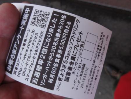 f:id:maguro1958:20130411114406j:plain