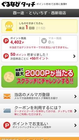f:id:maguro1958:20130414110511j:plain