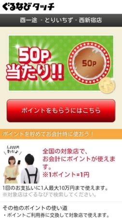 f:id:maguro1958:20130414112037j:plain