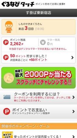 f:id:maguro1958:20130417145559j:plain