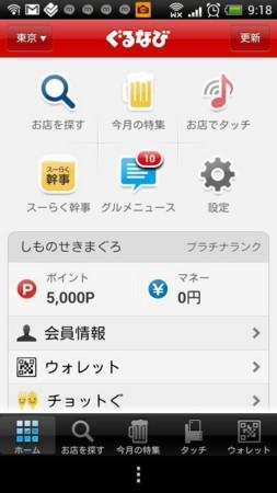 f:id:maguro1958:20130510102710j:plain