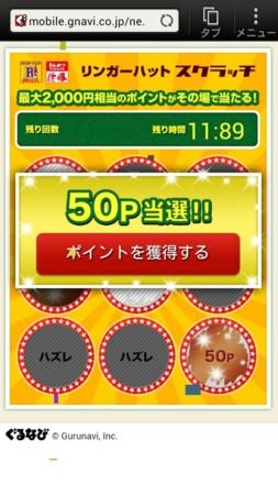 f:id:maguro1958:20130513173226j:plain