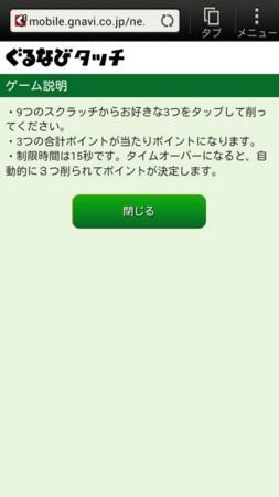 f:id:maguro1958:20130522112722j:plain