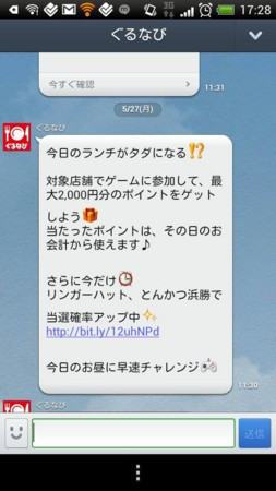f:id:maguro1958:20130601153115j:plain