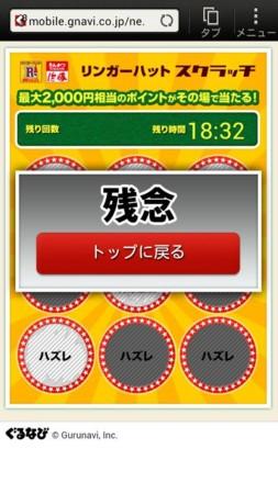 f:id:maguro1958:20130601155030j:plain