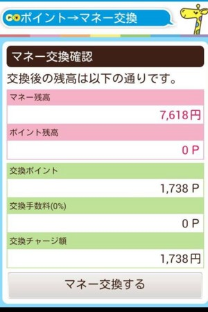 f:id:maguro1958:20130607143810j:plain