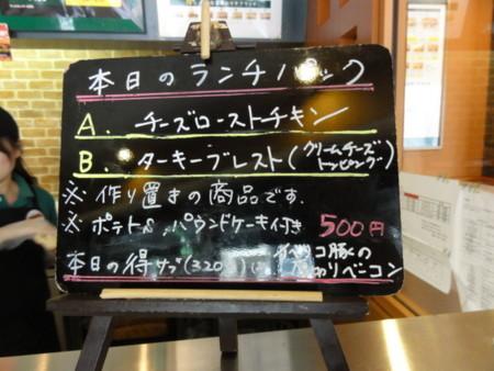 f:id:maguro1958:20130610113947j:plain